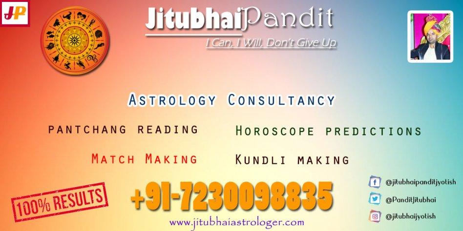 Jitubhai Pandit Jyotish Karyalaya picture