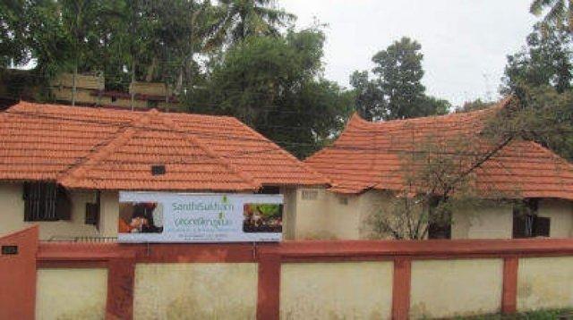 Santhisukham Ayurveda Panchakarma Center